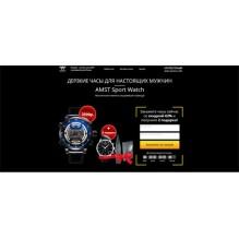 Лендинг часы AMST Sport Watch