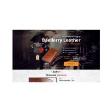 Лендинг портмоне Baellerry Leather (Адаптив)