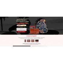 Лендинг часы Diesel Brave (ПК и моб.версия)