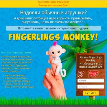 Лендинг обезьянка Fingerlings Monkey №2 (Адаптив)