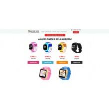 Лендинг магазина детских GPS часов + Апселл